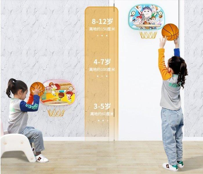 玩具投籃籃框兒童籃球架掛室內戶外筐男家用幼兒寶寶彈力運動皮球☆百變花 yang☆