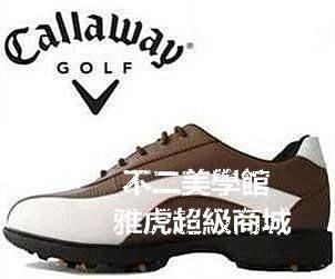 【格倫雅】^送鞋釘起釘器 Callaway高爾夫鞋 球鞋 男款卡拉威鞋休閒草地戶外跑4