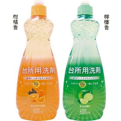 【JPGO日本購】日本製 廚房用 食器洗潔精 洗碗精 600ml~檸檬香#682 / 柑橘香699