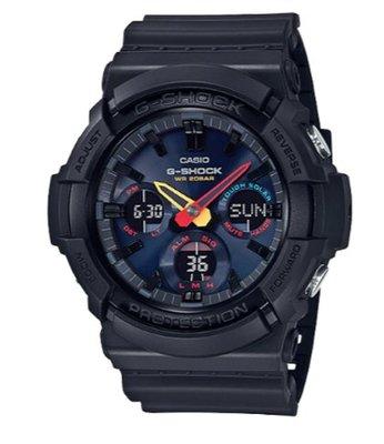 【萬錶行】CASIO G  SHOCK 霓虹彩色 太陽能電力運動電子腕錶  GAS-100BMC-1A