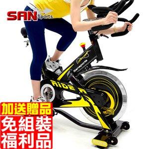 M4雙頭龍20KG飛輪健身車+送贈品(福利品)5倍強度20公斤飛輪車室內腳踏車競速公路MC165-707--A【推薦+】