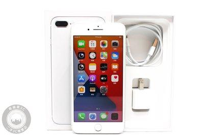 【高雄青蘋果3C】Apple iPhone 8 Plus 64G 64GB 銀 5.5吋 蘋果二手手機#59763