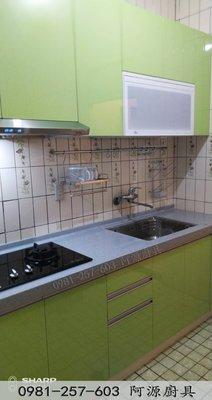 中和廚具 一字型廚具 韓國LG人造石檯面 L型廚具 石英石廚具 304不鏽鋼廚具 小套房廚具 室內設計 廚房用品 裝潢