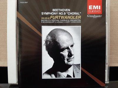 "Furtwangler,Beethoven:Sym No.9,福特萬格勒指揮拜魯特音樂節管弦及合唱團,演繹貝多芬:第九號交響曲 ""合唱""。早期日本版。"
