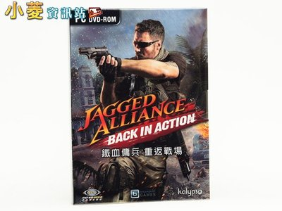 小菱資訊站【鐵血傭兵:重返戰場Jagged Alliance:Back in Action】英文版~全新品