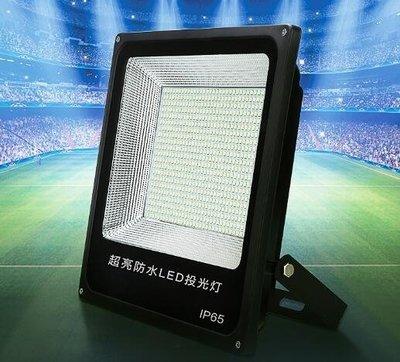 led投光燈戶外防水射燈大功率200w超亮室外照明廣告投射燈居家館【印象小鋪】