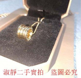 淑靜二手 BVLGARI寶格麗 save the children純銀項鍊鑲黑色陶瓷 純銀鍊帶