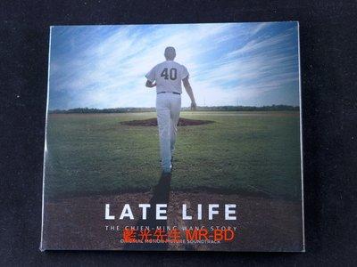 [CD] - 後勁:王建民 電影原聲帶 Late Life:The Chien-Ming Wang ( 台聖正版 )