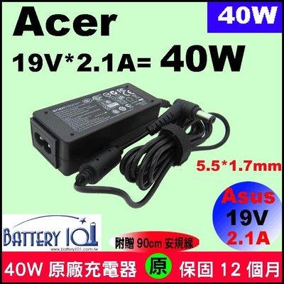 原廠 40W 變壓器 優派 ViewSonic 銀幕 電源VX2770SMH-LED VX2770SMH-LED-CN