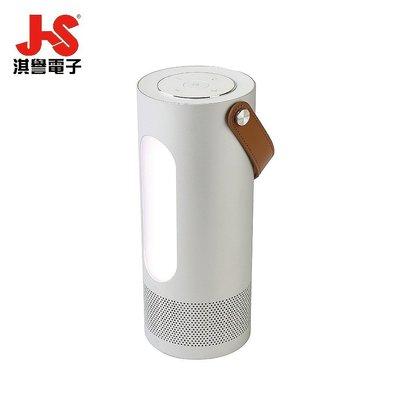 【名展影音/台北館】JS淇譽電子 JY1016 攜帶式鋁合金藍牙喇叭