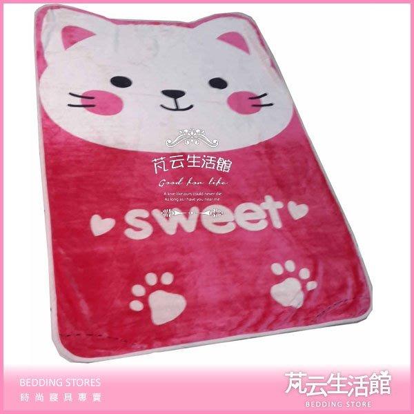 【芃云生活館】 新品新市.可愛貓咪造型多功能雲絨毯~2款選擇.春 秋適用
