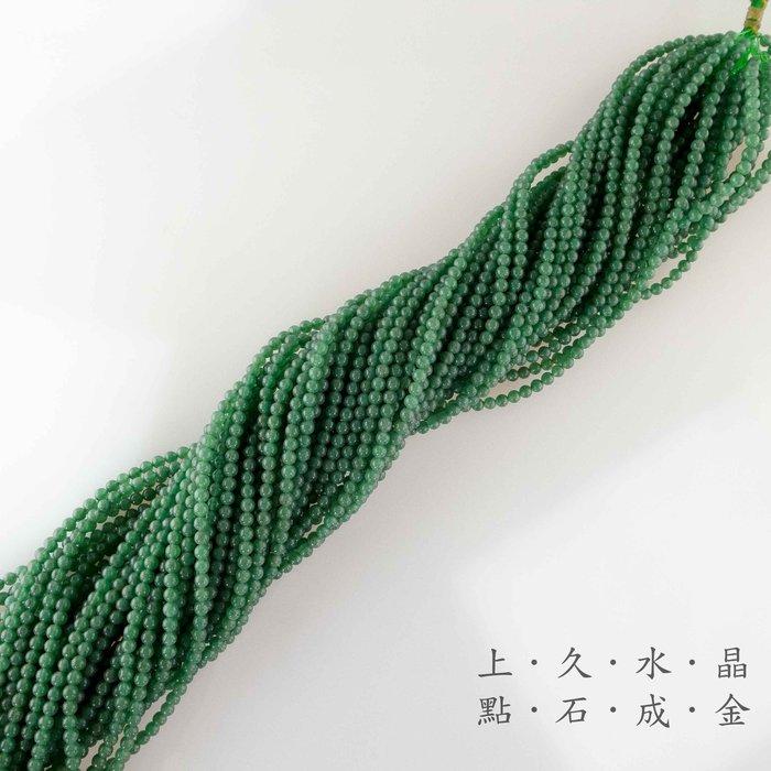 『上久水晶』_天然A級綠東菱玉圓珠串珠_4mm_$90/條_珠串__400元/5條