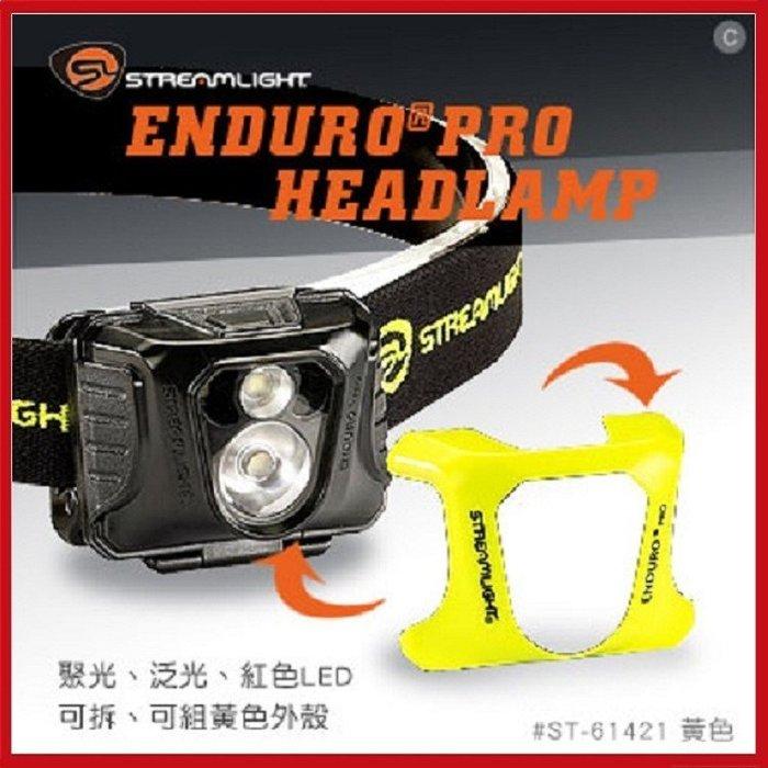 Streamlight Enduro Pro 多功能頭燈 # 61421 【AH14073】JC雜貨