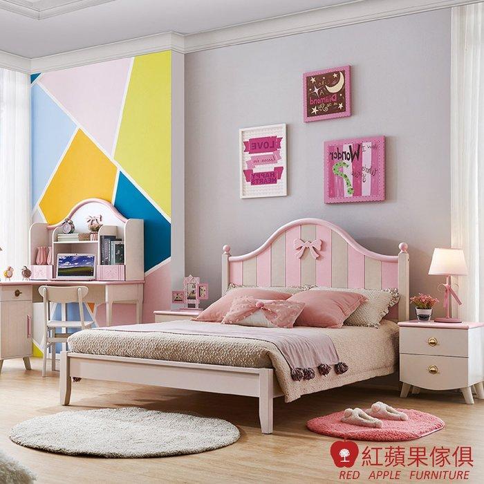 [紅蘋果傢俱] LOD-612 4/5尺單床 兒童床 實木兒童床 單人床 兒童家具 臥室組