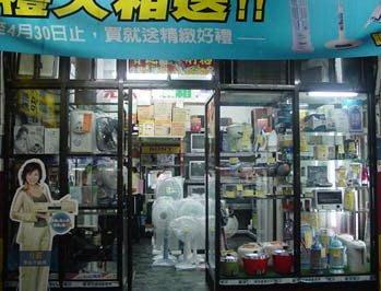 ◇捷美家電◇全新【東元TECO】130公升1級雙門電冰箱R1302W