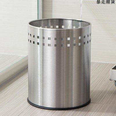精選 創意無蓋不銹鋼垃圾桶家用客廳廚房衛生間臥室酒店紙簍廁所衛生桶