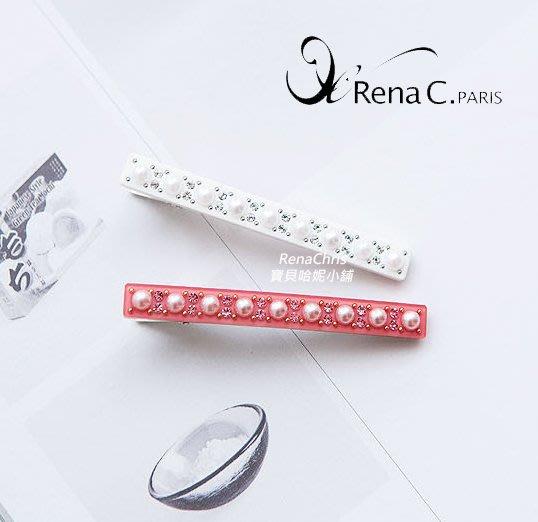 BHI1801-法國品牌RenaChris 施華洛世奇晶鑽珍珠一字髮夾 瀏海夾 鴨嘴夾【韓國製】AngelRena