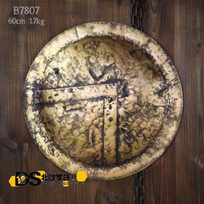 DS北歐家飾§loft工業風古羅馬盾牌鉚釘 鋼材壁飾掛飾玄關壁掛酒吧仿舊復古美式鄉村 中世紀帝國 裝潢設計風格個性