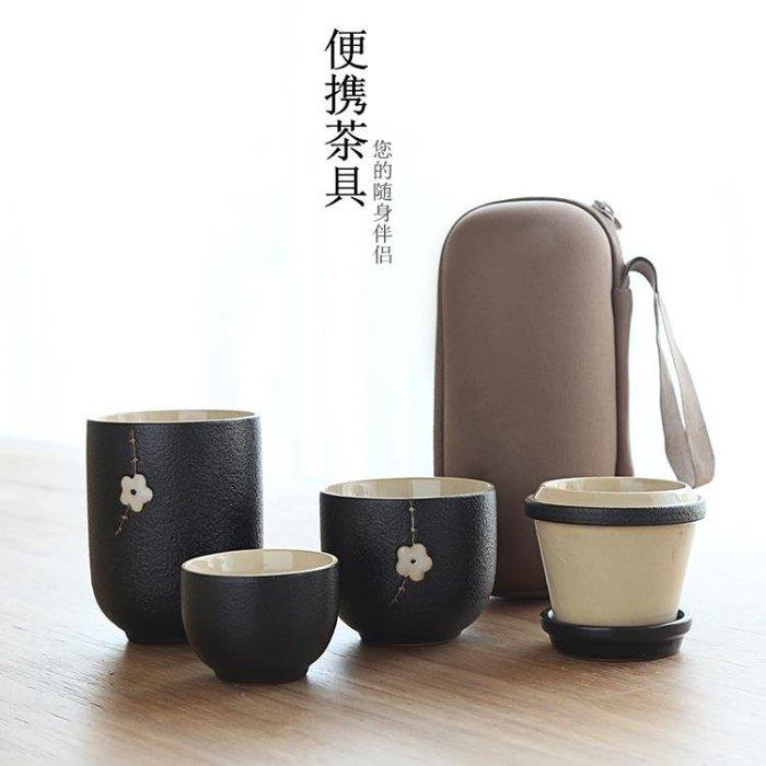 泡茶杯 便攜快客杯一壺二杯 迷你陶瓷簡約旅行功夫茶具套裝茶壺泡茶杯 99免運二度