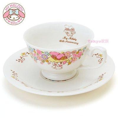 東京家族 美樂蒂 多彩花園 咖啡杯盤組