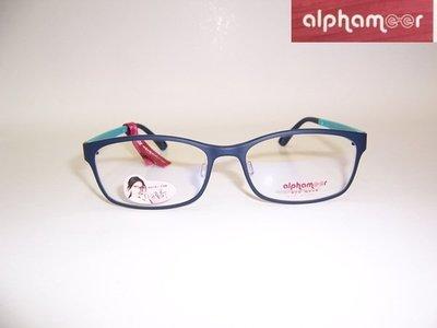 光寶眼鏡城(台南)alphameer許瑋甯代言,ULTEM最輕鎢碳塑鋼有鼻墊眼鏡*AM-3505/C105消光深藍