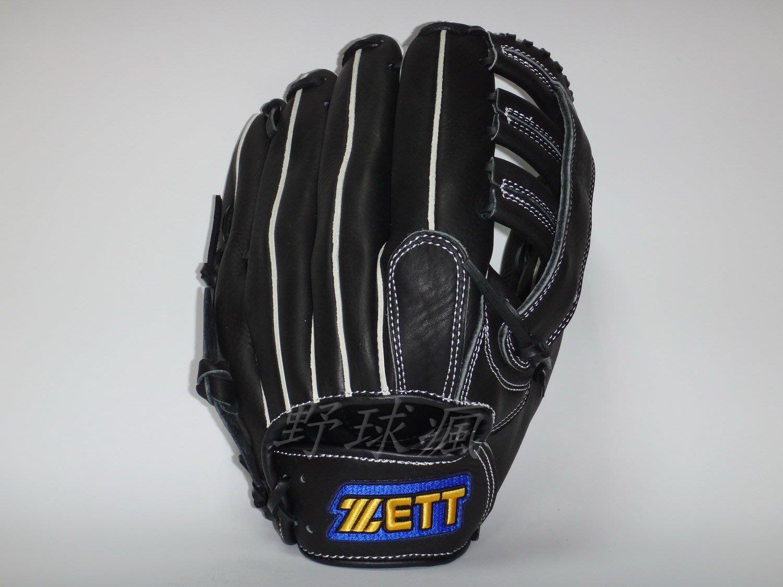 《野球瘋》ZETT A級牛皮護指片設計棒球手套(少棒/青少棒 適用) BPGT-JR37 (黑)