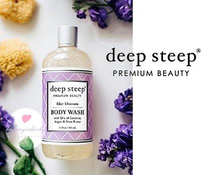 來自南加州 Deep Steep【Lilac Blossom Body Wash 淡紫色丁香花沐浴露 503 ml】