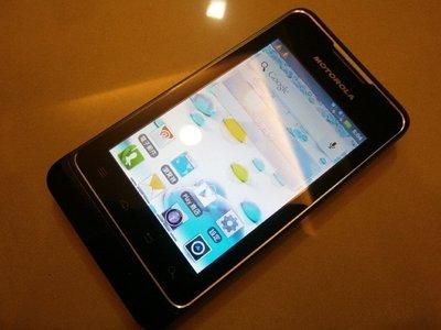 全新手機 motorola xt390 3G line 338
