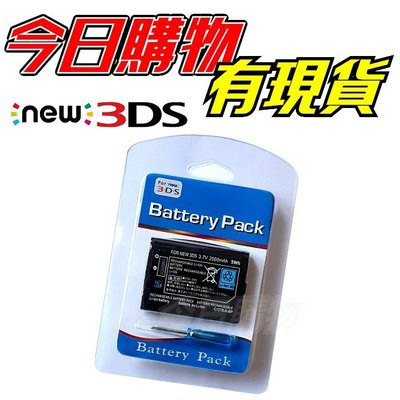 NEW 3DS 電池 專用電池 KTR-003 鋰電池 內置電池 任天堂 NEW3DS 新小三 副廠 主機電池