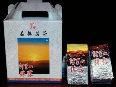 【中清】茶葉批發量販~手採茶【阿里山珠...