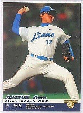 貳拾肆棒球-2005BBM日本職棒西武獅隊卡許銘傑88
