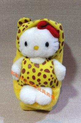滿800元1元加購 2001 HelloKitty 凱蒂貓 叢林花豹 娃娃 可愛 摺疊手機袋 舊手機用 收藏 雜貨