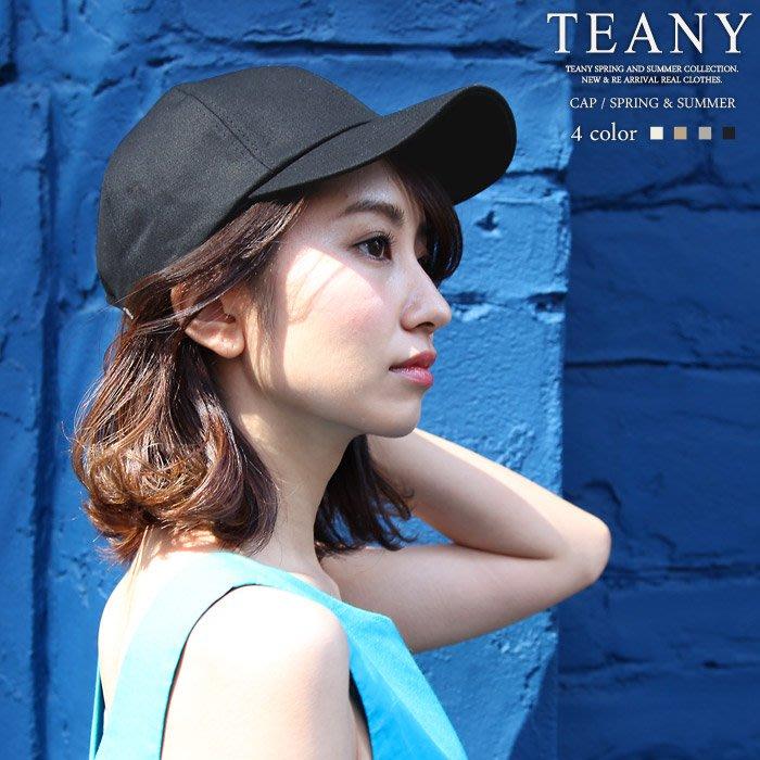 《FOS》日本 女生 遮陽帽 女款 帽子 素面 棒球帽 可愛 時尚 防曬 抗UV 夏天 百搭 禮物 出國 雜誌款 熱銷