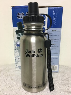 Jack Wolfskin 飛狼SPORT戶外休閒  不銹鋼水壺  500ML