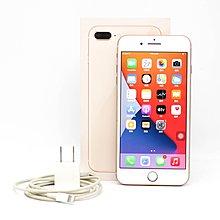 【高雄青蘋果3C】APPLE IPHONE 8 PLUS 256G 256GB 金 5.5吋 二手手機 #60299