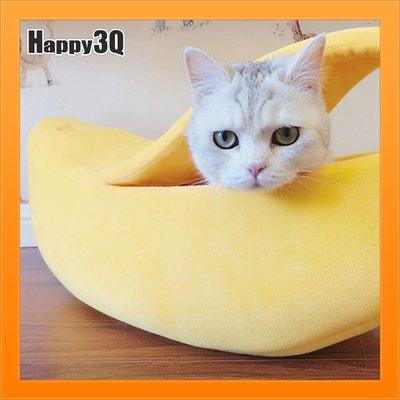 香蕉寵物窩IG拍照寵物萌照香蕉床貓窩寵...