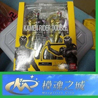 模魂之城 清貨中 只有1隻 代放 SHF 幪面超人 W Kamen Rider Double LunaJoker & LunaMetal 鋼鐵 槍手