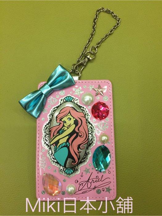 *Miki日本小舖*日本東京迪士尼小美人魚 艾莉兒金屬掛鏈票卡夾