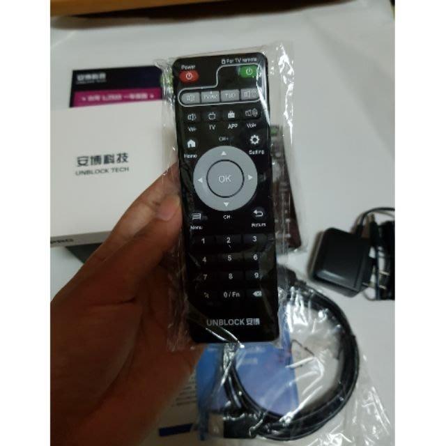安博原/廠遙控器 3代 4代 X900 台灣版 PRO 均可使用 安博盒子遙控器 非副廠貨 電視遙控器