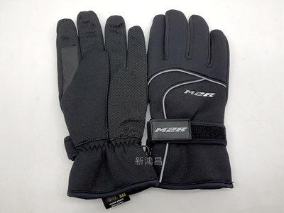 【新鴻昌】 M2R G13 G-13淺水布防風防寒手套 耐磨手套 防滑手套 機車手套