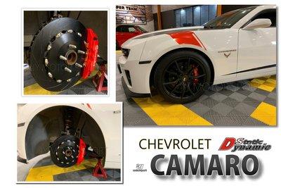 小傑車燈精品--全新 高品質 DS RACING S1 煞車 卡鉗 大四活塞 兩片式 全浮動碟 15吋 16吋