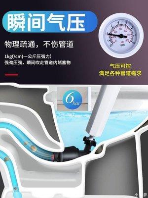 小麥夢 下水道疏通器一炮通神器廁所強力通馬桶下水道居家用廚房氣壓式工具清潔劑A296U