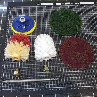 電動清潔刷組-浴室洗廁所自黏式橡膠磨盤(魔鬼氈盤)+專利型 s18六角轉接桿+魔鬼氈菜瓜布+2種圓型尼龍刷頭(含2個轉接
