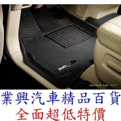 AUDI Q7 2016-18 3D卡固立體汽車踏墊 極緻紋理 防水易洗 (RW13DB)