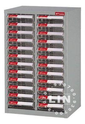 【品特優家具倉儲】樹德A6-224P收納櫃零件櫃