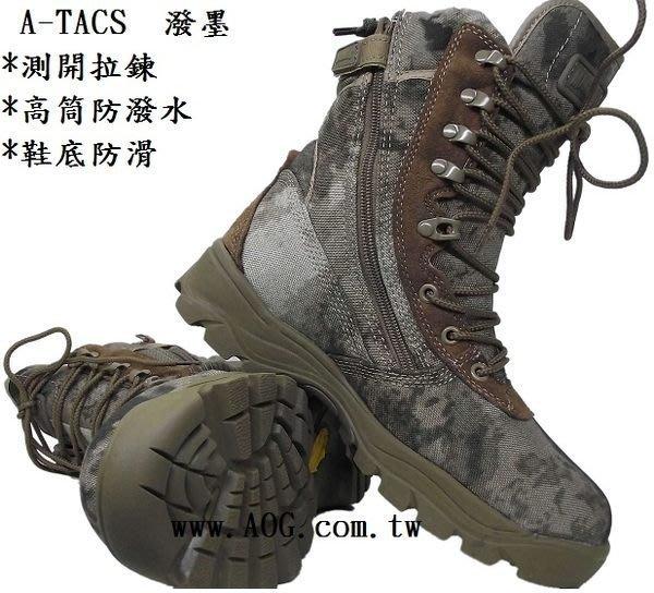 ~翔準 AOG~【 A-TACS 潑墨 戰鬥靴】生存遊戲 漆彈 登山 三角洲 長靴 SWAT 馬靴 長鞋 軍鞋
