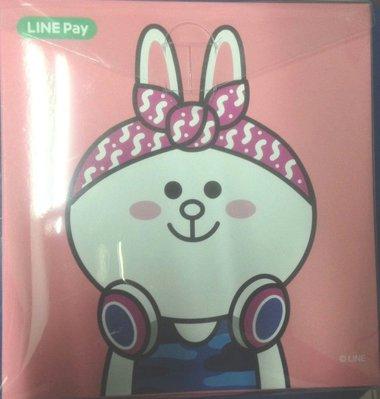 全新 Line pay 頭戴式耳機