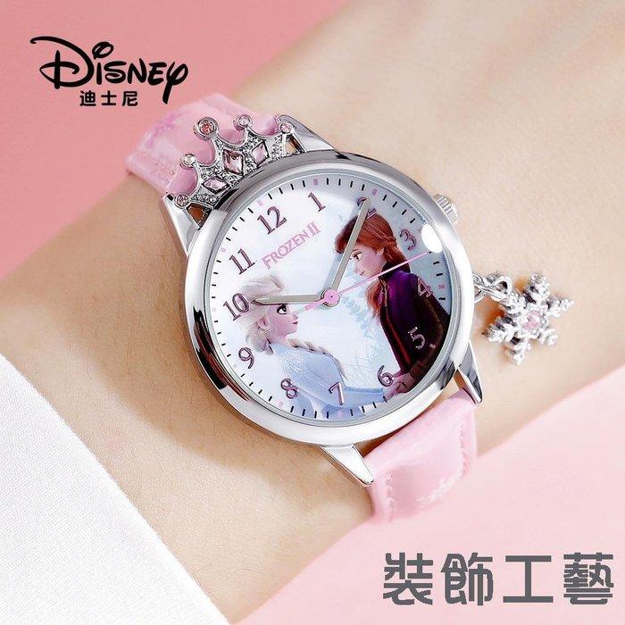 冰雪奇緣2兒童手錶 鑲鉆皇冠公主系列手錶 雪花吊墜裝飾石英錶219