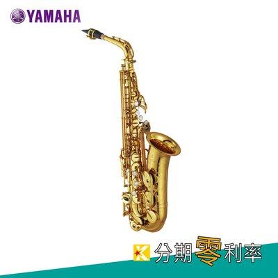 【金聲樂器】YAMAHA YAS82Z 日本製 Z系列 中音薩克斯風 ALTO SAX