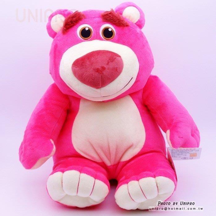【UNIPRO】迪士尼 熊抱哥 LOTSO 坐姿 31公分 絨毛玩偶 娃娃 禮物 玩具總動員 亮桃紅熊